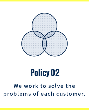 policy02