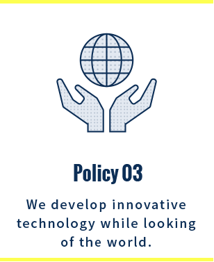 policy03