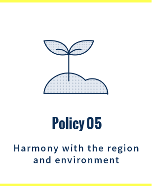policy05