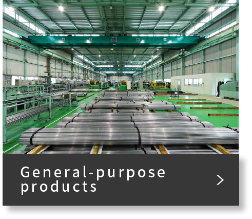 General-purpose products