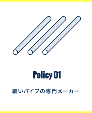 policy01